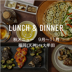 cuisine_top01