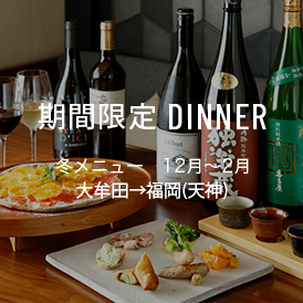 cuisine_top03
